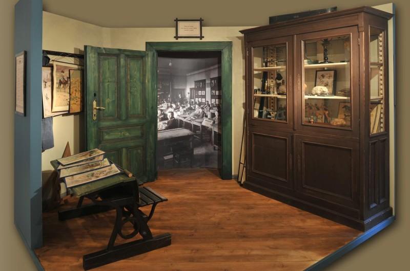 Педагогический музей 2