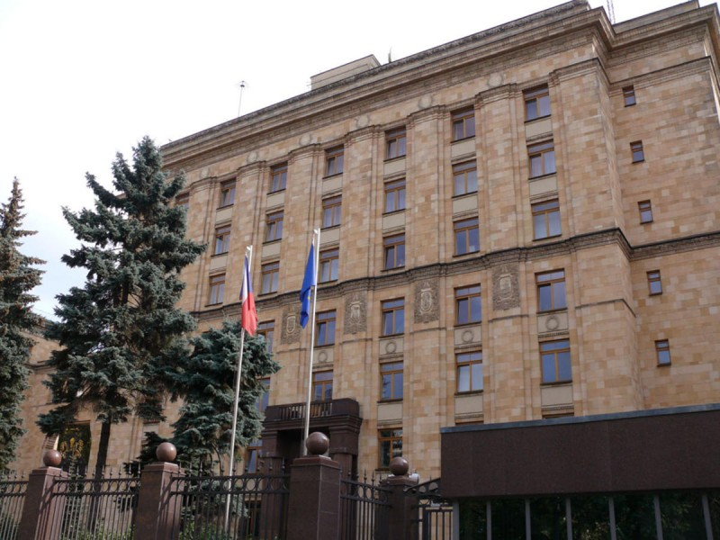 Посольство Чехии в Москве 3