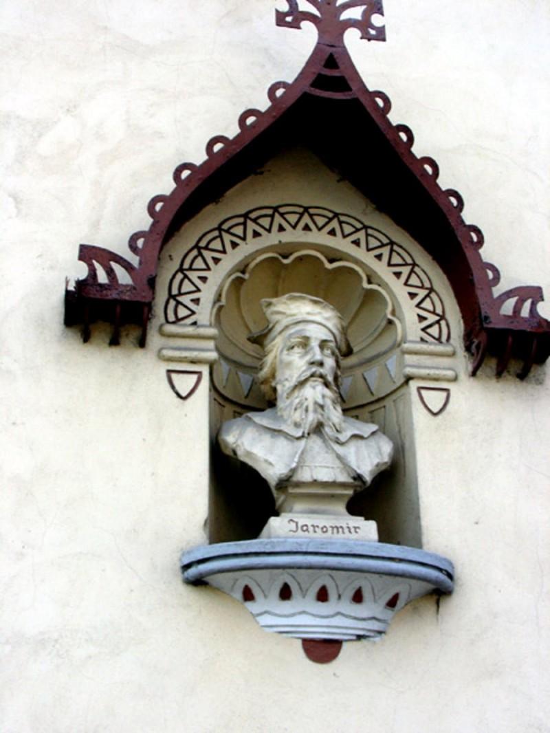 Князь Яромир
