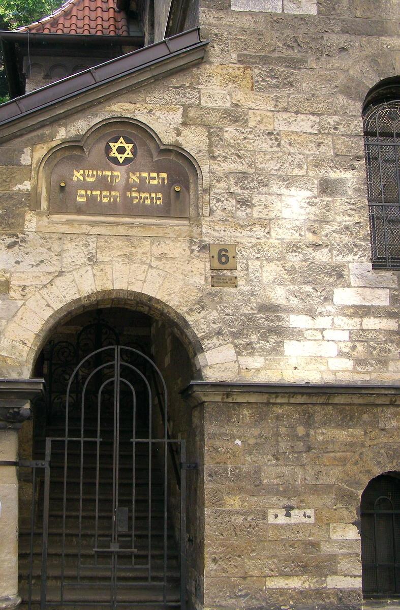 Клаусова синагога 3