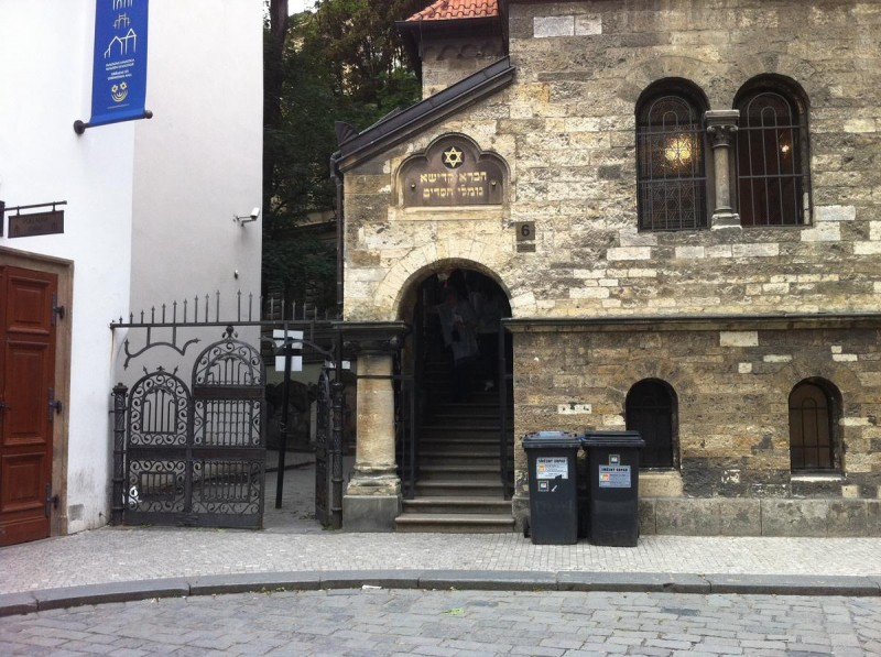 Клаусова синагога 5
