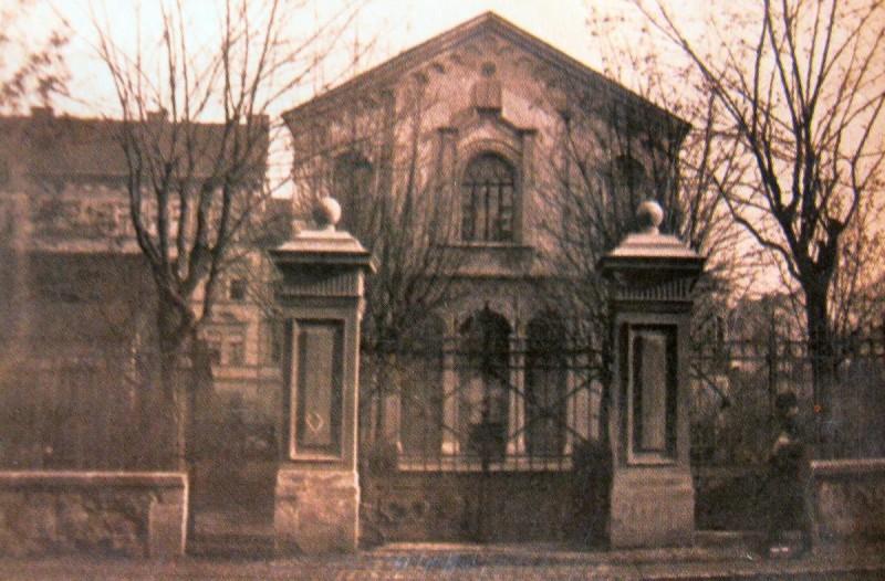 Новая синагога 3