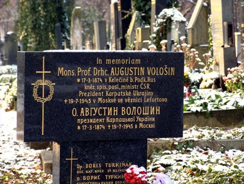 Ольшанское кладбище 6