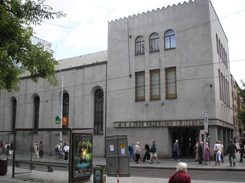 Смиховская синагога 3