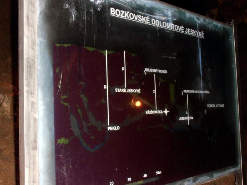 Бозковские доломитовые пещеры 2