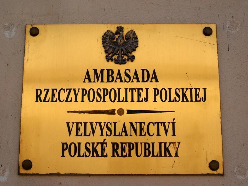 Фюрстенбергский дворец - Польша