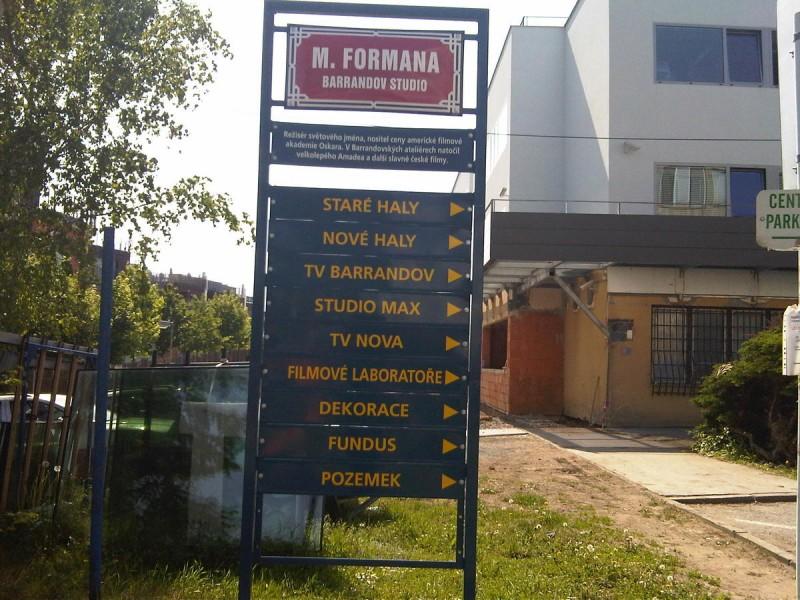 Киностудия в Праге 3