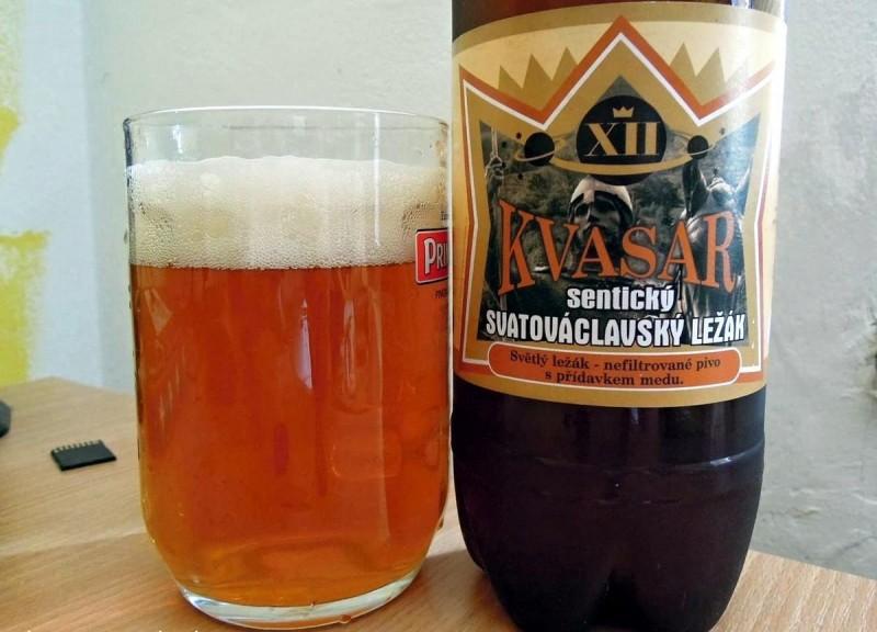 Пивоварня Квасар 2