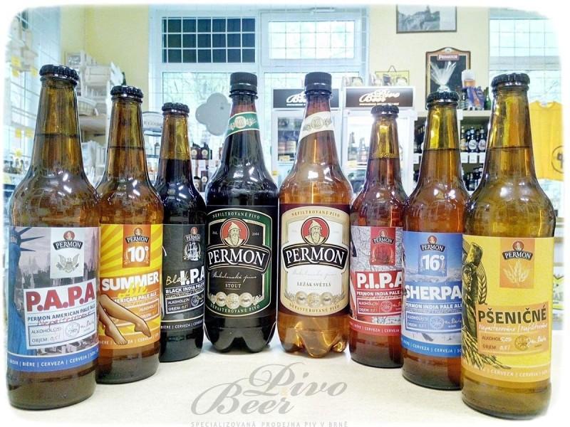 Пивоварня Пермон 3