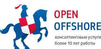 open-offshore