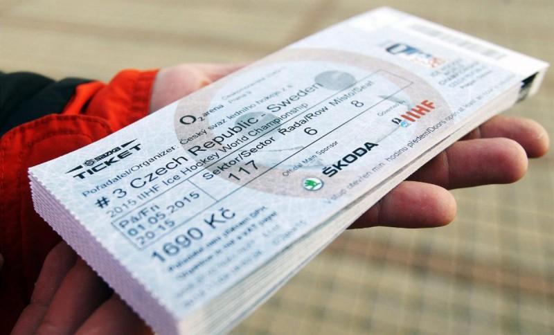 билеты на ЧМ 2015