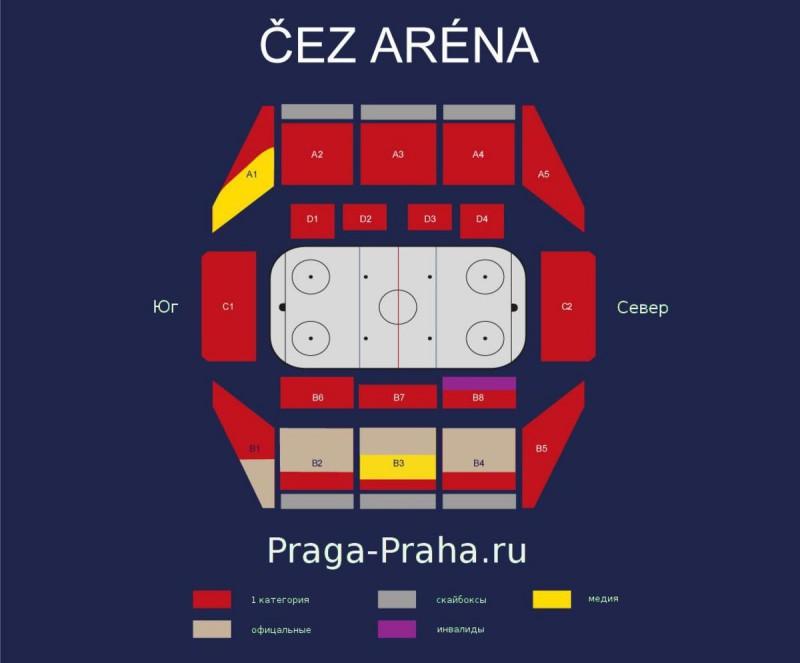 cez_arena