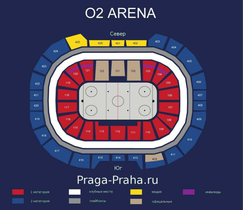 o2_arena