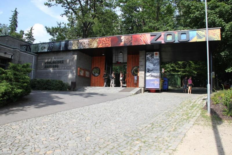 Зоопарк в Либерец 8