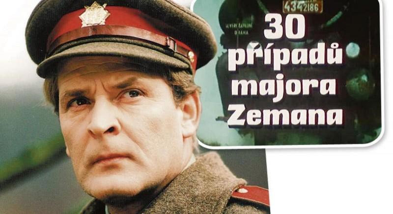 Тридцать случаев майора Земана