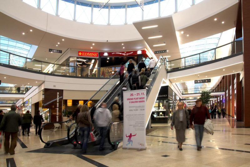 Торговый центр Галерея Харфа 3